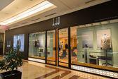 KUALA LUMPUR, MALAYSIA - SEP 27: dunhill shop in Suria Shopping — Stock Photo