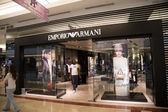 KUALA LUMPUR, MALAYSIA - SEP 27: EMPORIO ARMANI shop in Suria Sh — Stock Photo
