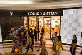 Kuala lumpur, Malesia - 27 settembre: negozio di louis vuitton in suria sho — Foto Stock