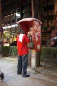 KUALA LUMPUR, MALAYSIA - SEP 27: Public Telephone in Kuala Lumpu — Foto de Stock
