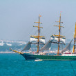 Ship Alexander Von Humboldt II - Stock Photo