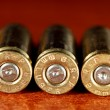 Set of bullets - Stock Photo