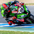 Tom Sykes pilot of Superbikes SBK — Stock Photo
