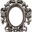Stock Photo: Vintage silver-plated mirror