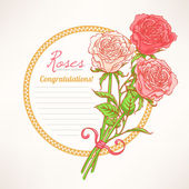 Romantic frame with roses — Vector de stock