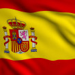 Flag of Spain — Stock Photo