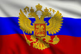 Flag of Russia with the coat of arms — Stock Photo