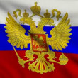 Flag of Russia with the coat of arms — Stock Video