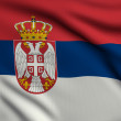 Stock Photo: Flag of Serbia