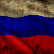 Stock Photo: Old flag of Russia