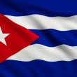 Stock Photo: Flag of Cuba