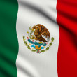 Stock Photo: Flag of Mexico