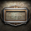 Antique ornament frame — Stock Photo #14182889