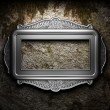 Antique ornament frame — Stock Photo #14182930