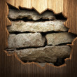 Stock Photo: Wood on the wall
