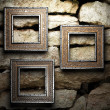 Antique ornament frame — Foto de Stock