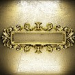 Golden vintage ornament — Stockfoto