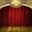 Red fabric curtain on stage — Photo