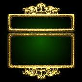 Golden Vektor-Dekor — Stockvektor