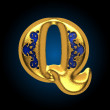 Stock Vector: Vector golden letter q