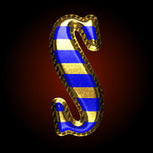 Vector golden and blue letter s — Stock Vector