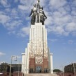 Постер, плакат: MOSCOW AUGUST 12: Famous soviet monument Worker and Kolkhoz Wo