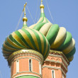 Stock Photo: Domes Of St. Basil Cathedral in Moscow