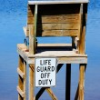 Life Guard off Duty chair in hdr — Stock Photo