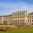 Schonbrunn Palace in Vienna — Stock Photo #12653839