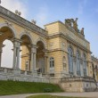 Stock Photo: The Gloriette