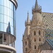 St Stephens Cathedral and Haas Haus Vienna — Stock Photo