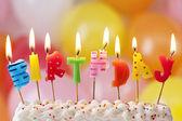 Födelsedag ljus — Stockfoto