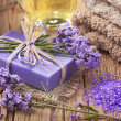 Stock Photo: Lavender spa treatment
