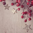 Stock Photo: Christmas tree decoration