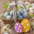 colorful easter cookies — Stock Photo #38341197