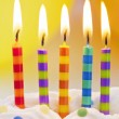 Birthday candles — Stock Photo #40811351