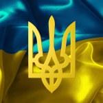 Постер, плакат: Ukraine flag