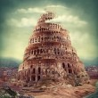 Tower of Babel — Stock Photo #47948893
