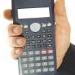 Calculation — Stock Photo #12580524
