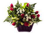 Flower gift — Stock Photo