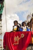 Twee zwarte meisjes shots ann bestuur de packet boot — Stockfoto