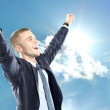 Cheering businessman winning something or having a successful business — Stock Photo #25845669