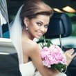 Beautiful happy young bride — Stockfoto