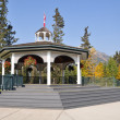 Stock Photo: Banff Townsite