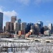 Stock Photo: Calgary skyline