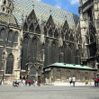 Stock Photo: St Stephens Cathedral