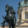 Charlottenburg Palace — Stock Photo #23931079