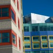 childrens hospital — Stock Photo