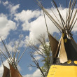 indian tipis — Stock Photo