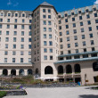 Stock Photo: Chateau Lake Louise